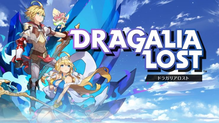 Dragalia Lost Nintendo